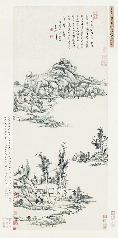 010-仿倪瓒山水图轴_1500.JPG