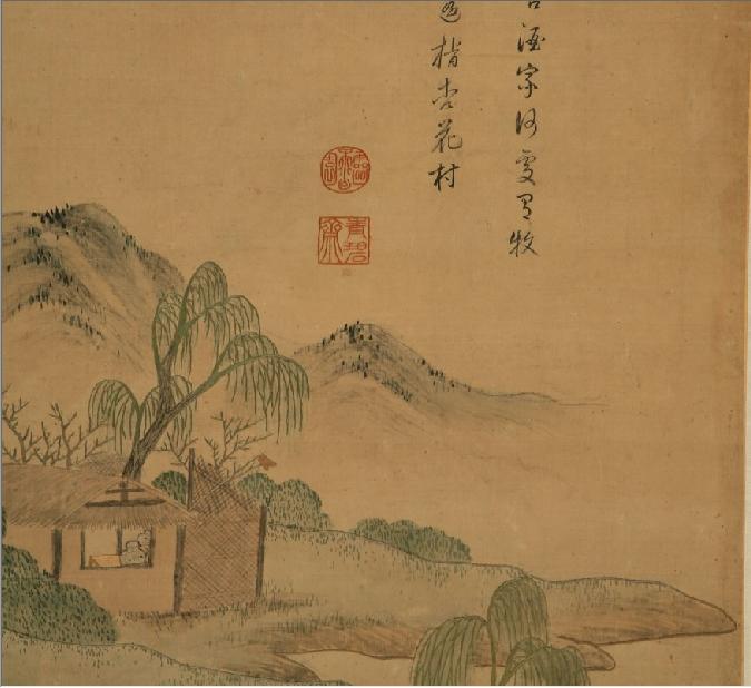 luxiangyuan.jpg