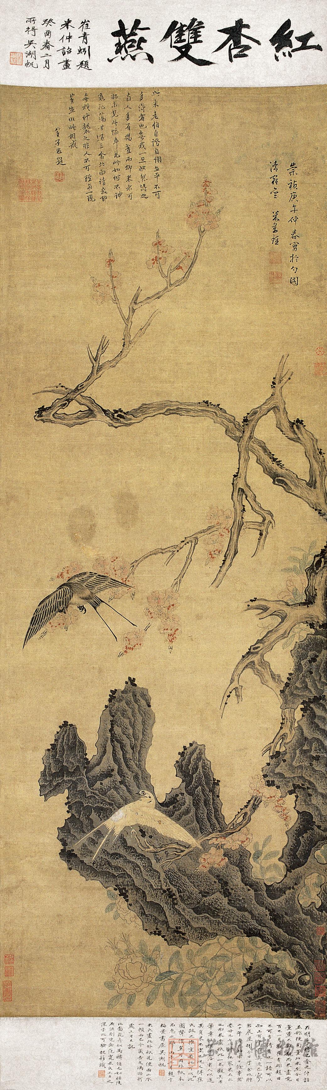 SZMX-000516_P67-030-米万钟-红杏双燕图轴_shuiyin.jpg