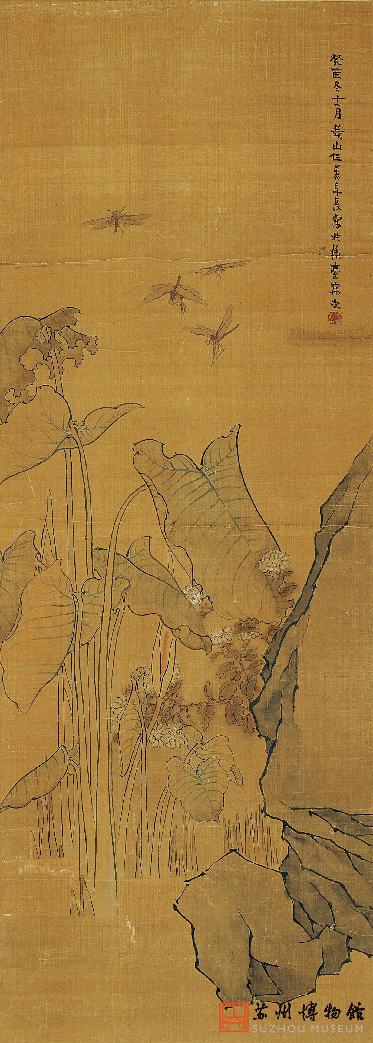 SZML-1597_P185-109-任薰-茹叶蜻蜓图_shuiyin.jpg